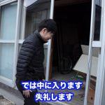 驚きのビフォーアフター【ビフォー編】