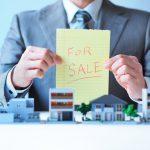 なぜ建売りを買うのはリスクが高いのか