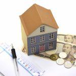 家を負の資産にしないための考え方とは