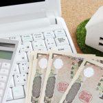 予算をおさえてつつあったかい家したい場合の方法は?