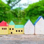 二世帯住宅は子育てにもメリットあり?